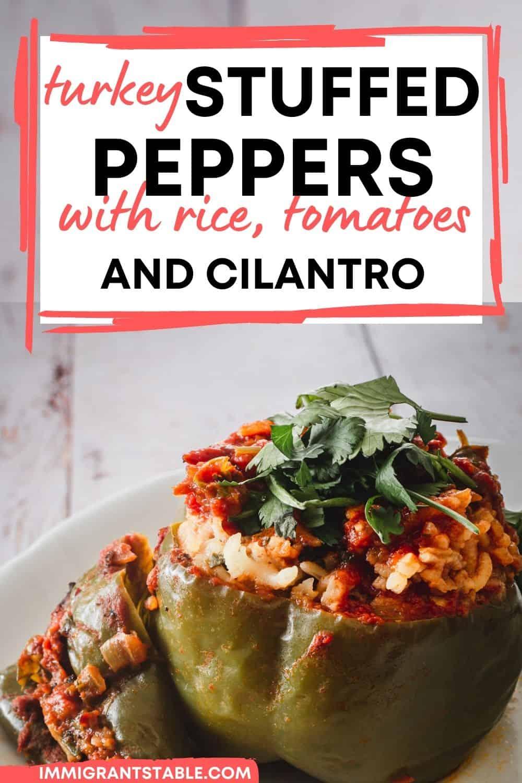 green pepper for pinterst