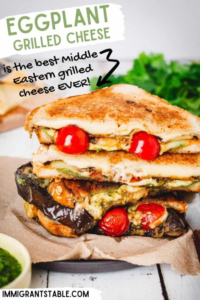 Eggplant grilled cheese is the best Middle Eastern grilled cheese EVER!