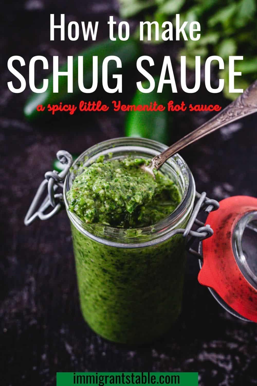 How to make Schug Sauce, a spicy little Yemenite hot sauce